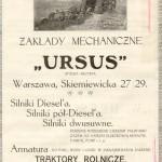 Przeprowadzka fabryki Ursus